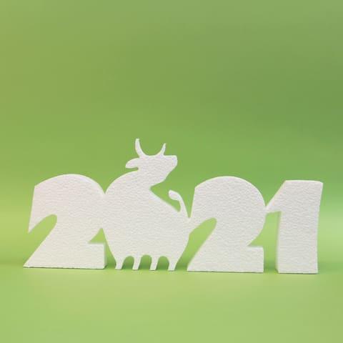 символ 2021 года купить